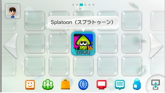 SplatoonDL