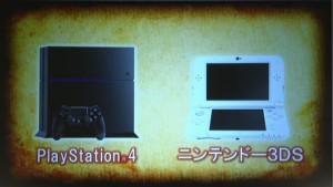 3DSとPS4