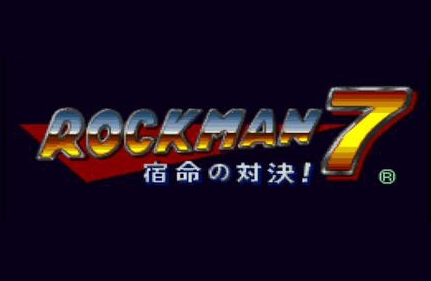 【WiiU-VC】ロックマン7購入&クリア