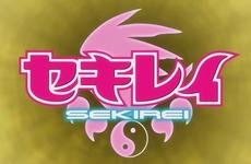 『セキレイ』アニメ2期以降の展開から漫画セキレイ15巻の内容まで