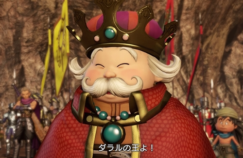 【DQH2】大峡谷「七王そろいぶみ!大峡谷会戦!」攻略方法
