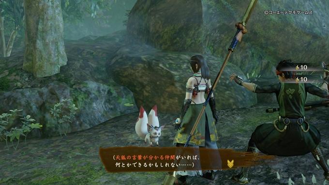 【討鬼伝2】困った天狐は誰を連れてくれば良いか?