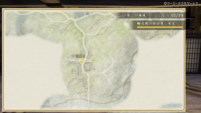 黄色の油の場所