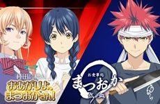ソーマ2期に合わせてお食事処まつおか・弐ノ皿開始!!