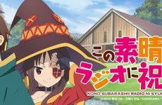 アニメ2期放送に向け『このすば』のラジオが配信開始!!