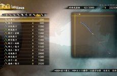【討鬼伝2】薙刀のおすすめミタマ構成