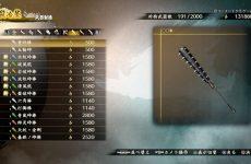 【討鬼伝2】金砕棒のおすすめミタマ構成