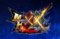【MHXX】新スタイルが使える体験版をプレイして特典をゲットしよう!!